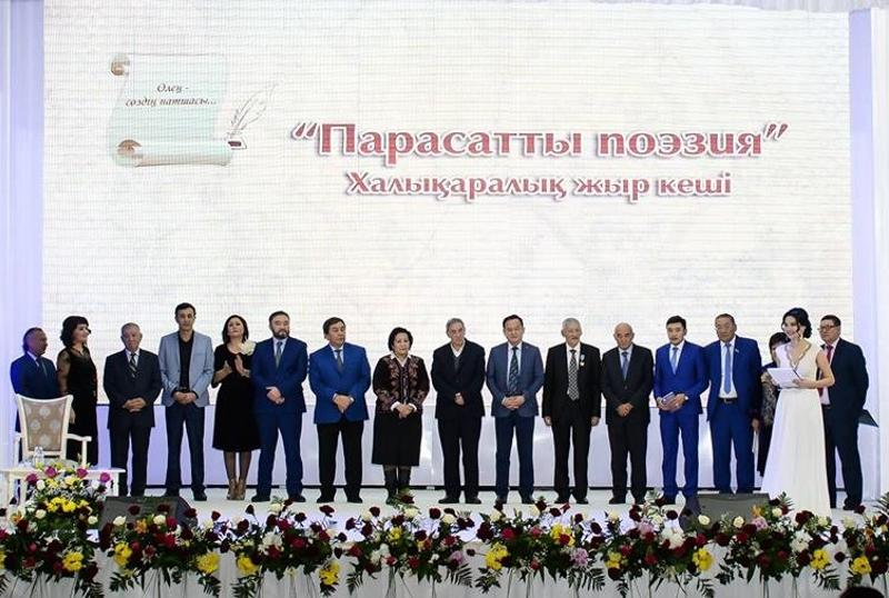 Қызылордада «Парасатты поэзия» атты халықаралық фестиваль өтіп жатыр