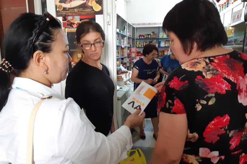Қызылордада жұмыссыз тұрғындар мен жастарға кеңестер берілді (ФОТО)