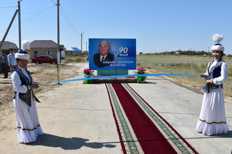 Қазалыда Дәуірхан Айдаровқа көше атауы берілді (ФОТО)