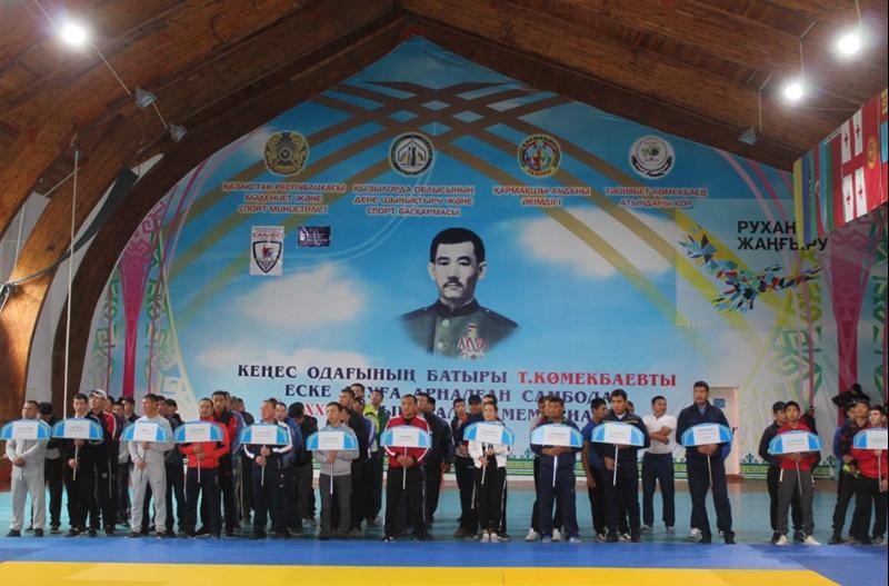 Қармақшыдағы бастауыш партия ұйымдары ұлттық спорт түрлерінен сынға түсті