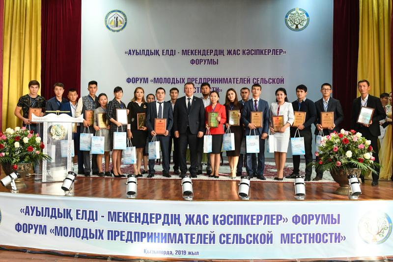 Қызылорда облысында жас кәсіпкерлер форумы өтті (ФОТО)