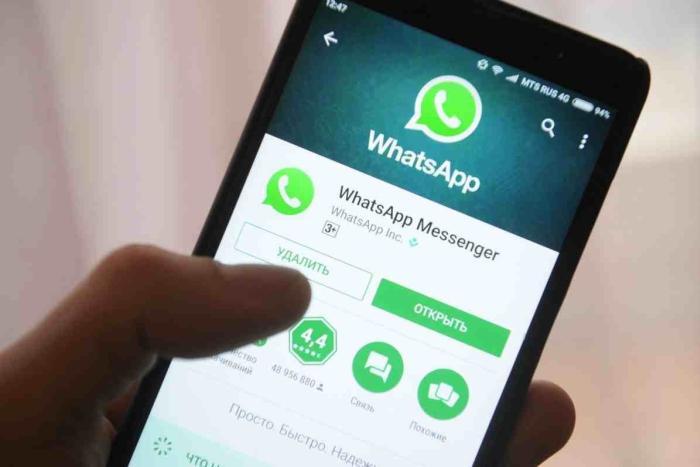 WhatsApp месенджерінде өзгенің хатын оқу мүмкіндігі табылды