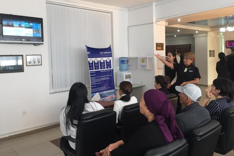 Қызылорда қалалық сотында ақпараттық сервистер таныстырылды