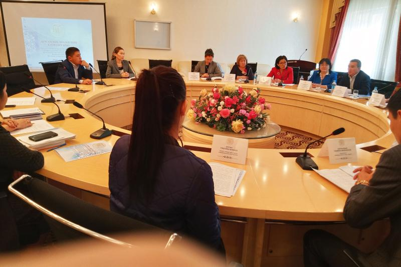 «Болашақ» университетінде қоғамдық диалогтың қағидаттары талқыланды