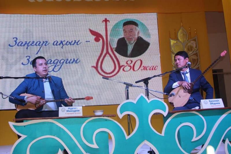 Сырдарияда  айтыскер-ақын Замаддин Ибадуллаевтың 80 жылдығына орай ақындар айтысы өтті
