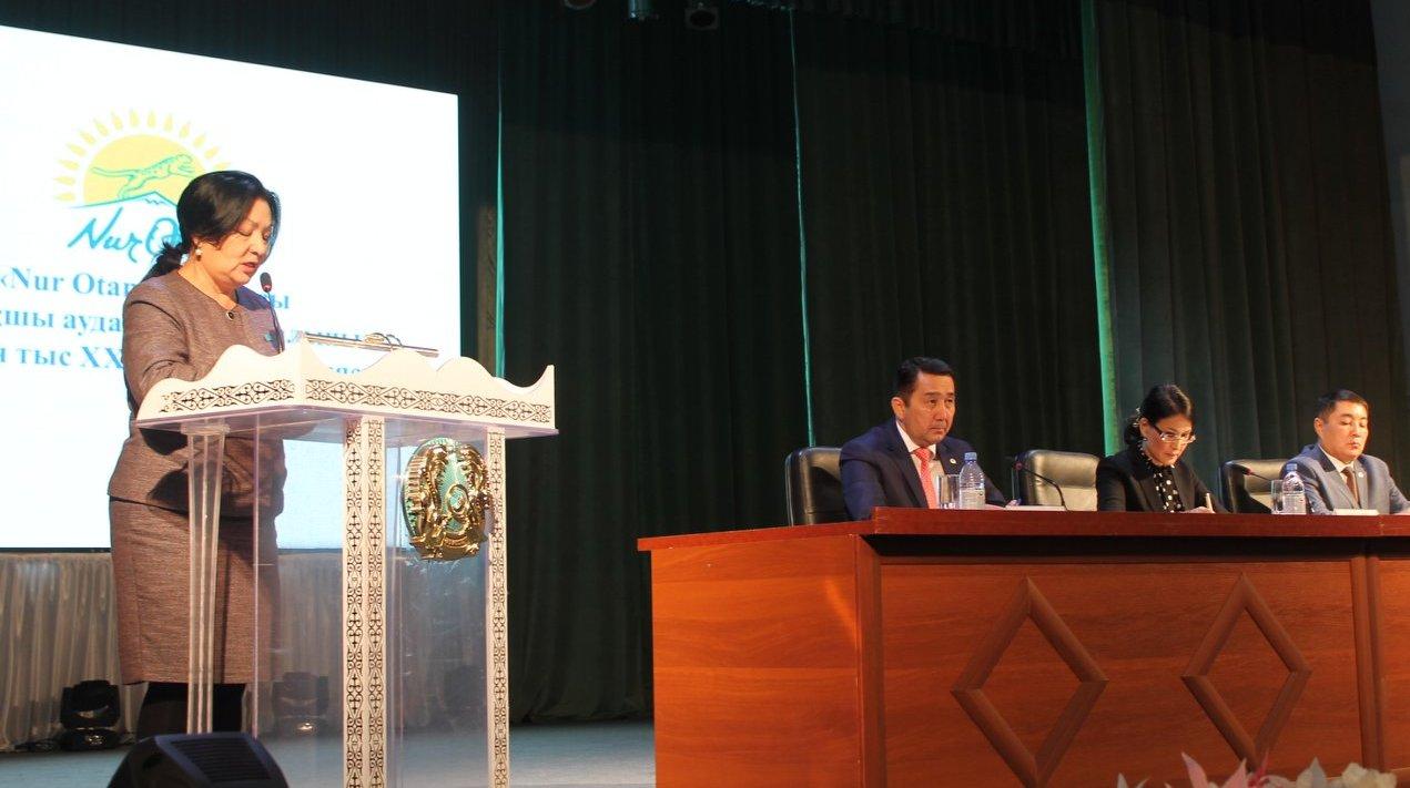 Қармақшыда «Nur Otan» партиясы аудандық филиалының кезектен тыс конференциясы өтті