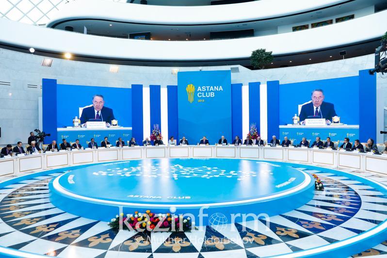 Нұрсұлтан Назарбаевтың қатысуымен Astana Club пленарлық отырысы басталды